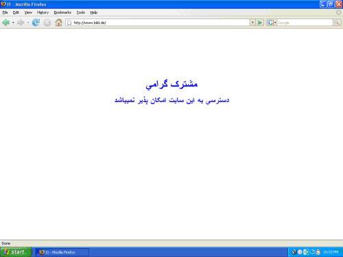 iran_blocking_2-m